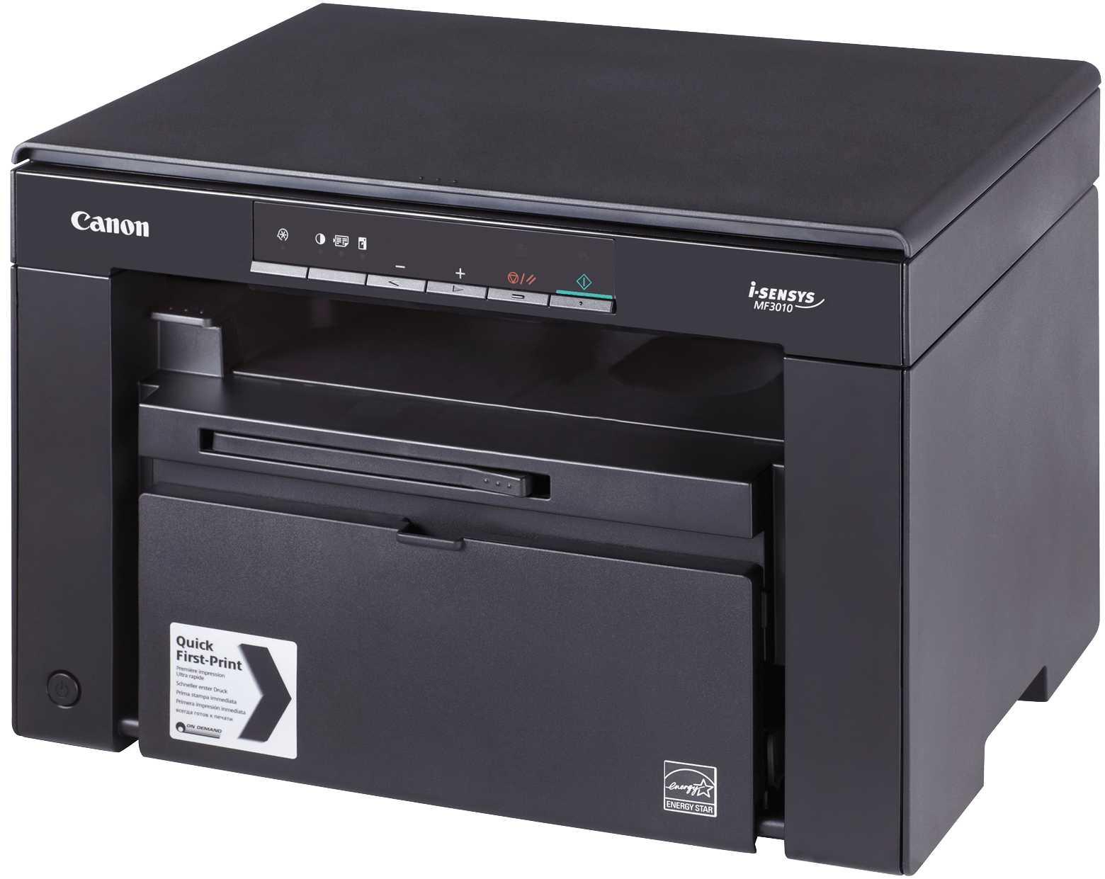 Máy in laser trắng đen CANON MF3010AE